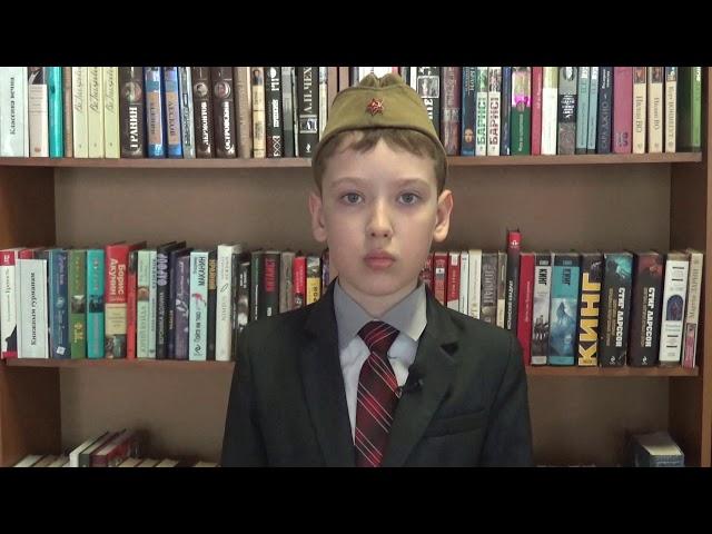 Изображение предпросмотра прочтения – ИльяКондратюк читает произведение «Майор привёз мальчишку на лафете» К.М.Симонова
