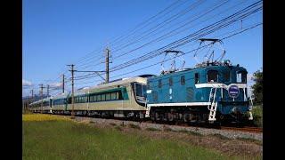 【最後の三ヶ尻線甲種】東武500系リバティ9両
