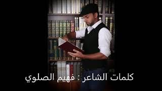 الفنان محمدالمناصير ماتت قلوب الناس