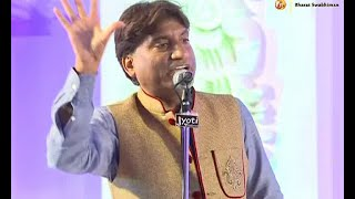 Raju Srivastav With Swami Ramdev | Kumbh Mela Shivir, Ujjain | 19 May 2016 (Part 1)