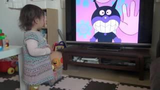 1歳9か月 アンパンマンのおゆうぎしようね むすんでひらいて thumbnail