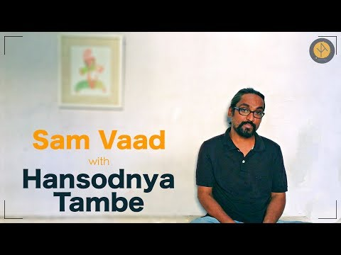 Sam Vaad with HANSODNYA TAMBE | Arty You