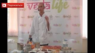Рецепт приготовления вегетарианского торта. Аннада