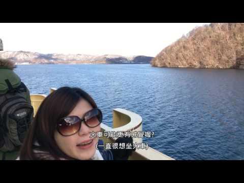 北海道第二天 洞爺湖遊船
