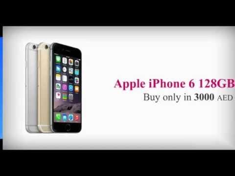 Shop in Dubai, online mobile shop in dubai, Online Shopping, UAE , Dubai,  Abu Dhabi , Best Prices
