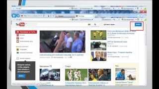Школа Дмитрия Комарова по заработку в YouTube (урок 2)