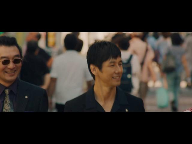 映画『任侠学園』新予告編
