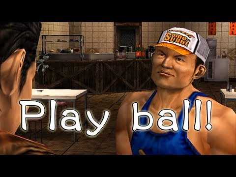 Shenmue II - Baseball Darts |