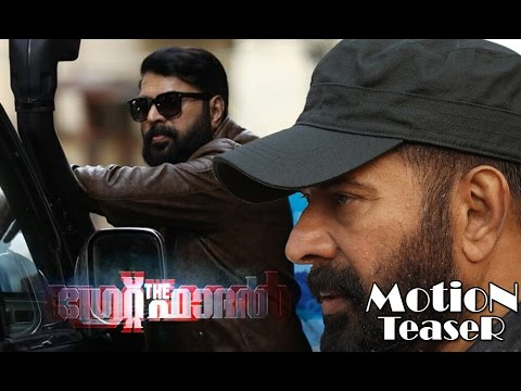 ഗ്രേറ്റ്‌ ഫാദര്‍ | The Great Father Teaser | Motion Teaser | Mammootty | Arya | Fanmade