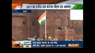 Nation gears up to celebrate 72nd Independence Day today
