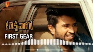 #vijaydevarakonda #vijay Taxiwala First Gear BGMS RINGTONES || BGM ADDA || VIJAY DEVARAKONDA ||