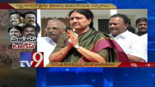 Twists and Turns of Tamil Nadu Politics - TV9