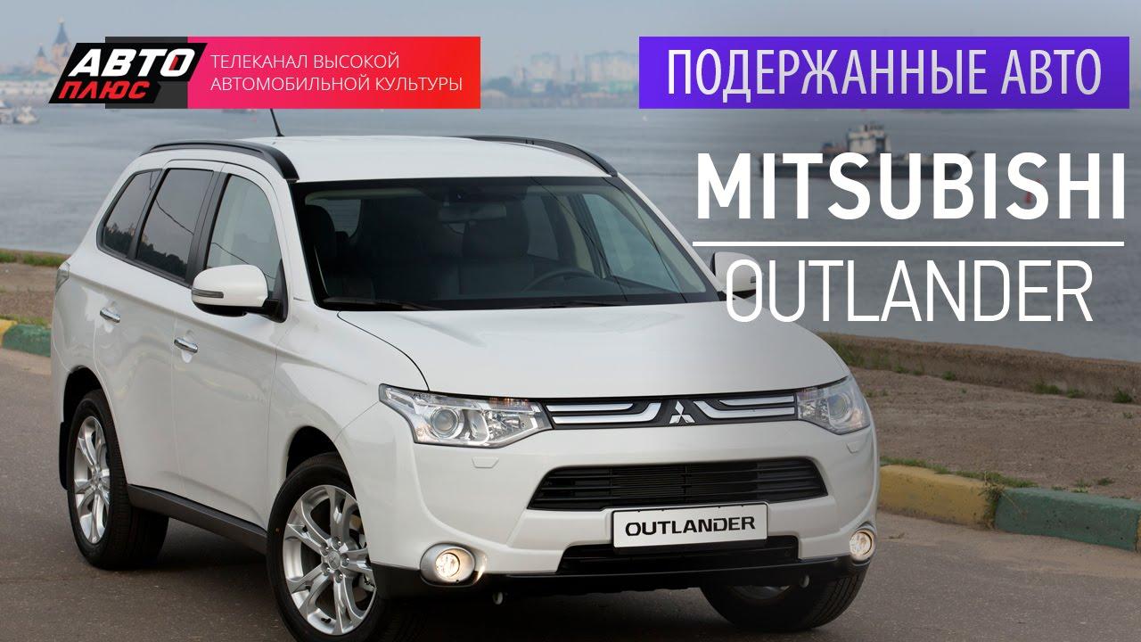 Наши тесты. Выпуск 969. Mitsubishi Eclipse Cross - YouTube