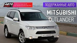Подержанные автомобили - Mitsubishi Outlander, 2013 - АВТО ПЛЮС