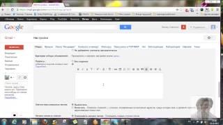 Настройка подписи на Gmail
