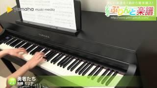 使用した楽譜はコチラ http://www.print-gakufu.com/score/detail/95900/?soc=yt_20160829 ぷりんと楽譜 http://www.print-gakufu.com 演奏に使用しているピアノ: ...
