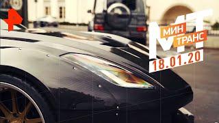 Тест-драйв Mazda Mazda 6. Лучшие семейные авто.  Chevrolet Corvette ZR1.  Минтранс...