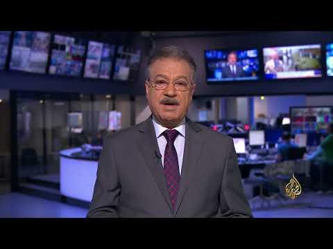 موجز الواحدة ظهرا 24/6/2018  - نشر قبل 1 ساعة
