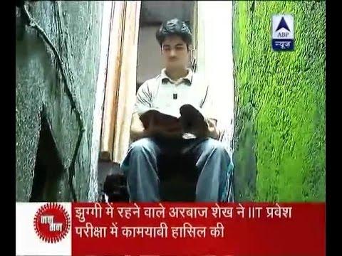 Jan Man News Positive: Arbaz Shaikh's journey from Mumbai's slum to IIT campus