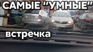 """Подборка САМЫХ """"УМНЫХ"""" водителей #338"""