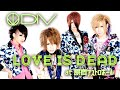 DIV / LOVE IS DEAD ( at 原宿アストロホール )