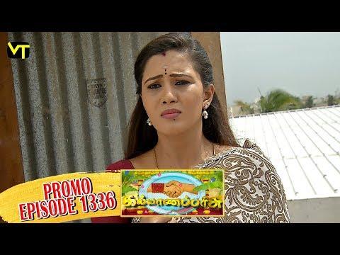 Kalyana Parisu Promo  16-07-2018  Sun Tv Serial  Online