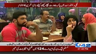 Large screen arranged for India Pakistan match in private restaurant   City 42