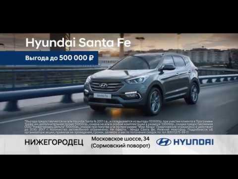 Ремонт рулевой рейки Hyundai Tucson .Ремонт рулевой рейки Hyundai .