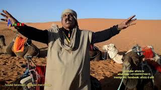 الشاعر التونسي البدوي المرزوقي في قصيدته الشهيرة حول الجمال بمرزوكة المغرب