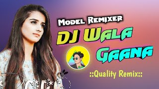 Godlas #Dhodi Par #Godnwa Bhauji #Godanwa Wala #Na #DJ Song+DJ Bhojpuri Songs+DJ Abhishek #Hata#Dj