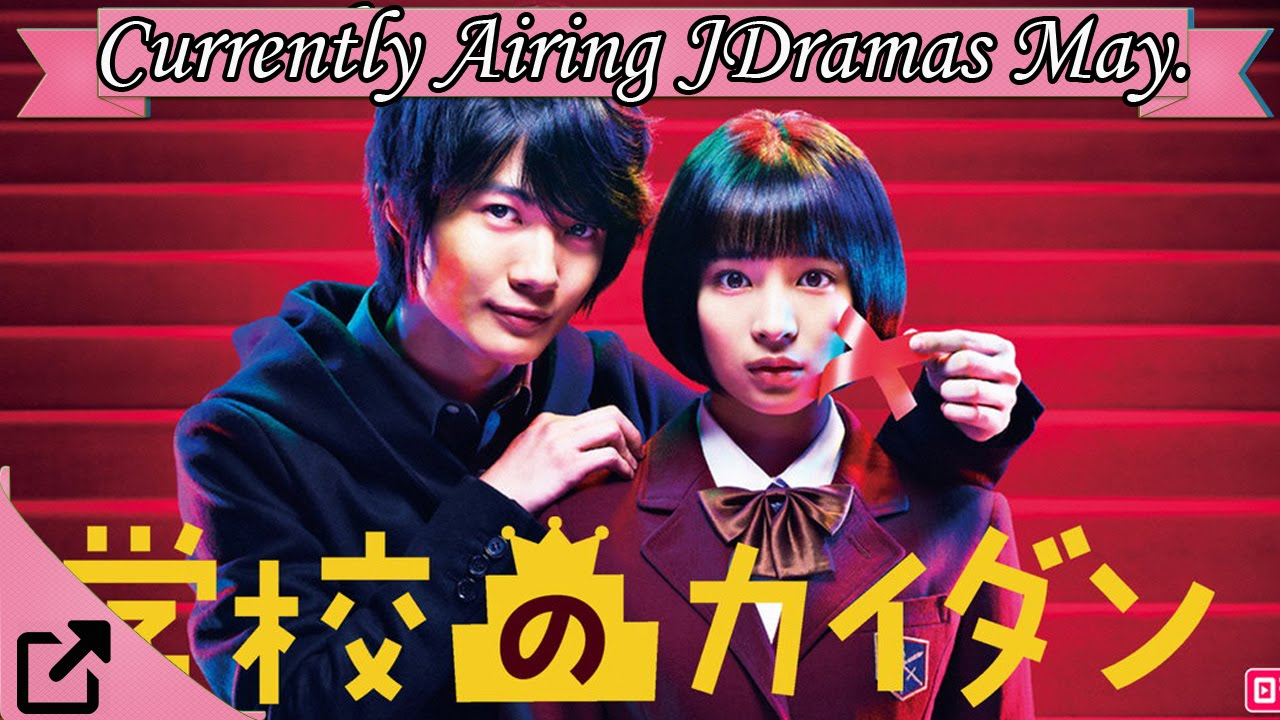 Top 10 japanese drama comedy / Running man episode 173 raw