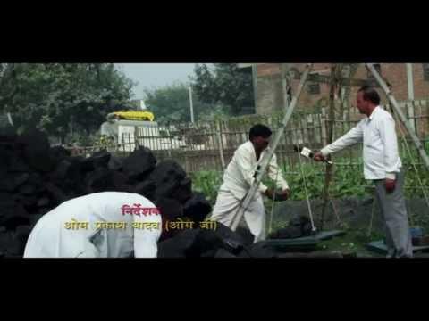 Sajna Mangiya Sajaida Hamar : Beti Promo