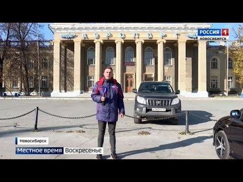 «Вести-Новосибирск» «События недели» за 29.09.2019