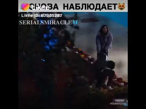 [горничные] [турецкие сериалы]