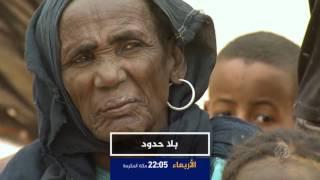 برومو بلا حدود- رئيس مالي إبراهيم أبو بكر كيتا