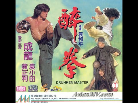 취권醉拳 성룡(成龍)과 황정리(黃正利) 대결 Hwang Jang Lee VS Jackie Chan - YouTube