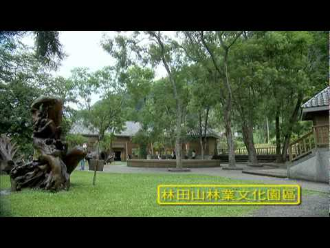 台灣好行花東縱谷線