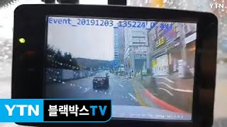 3차선 주행중 2차선에서 우회전 하는 차와 사고 / 블랙박스TV