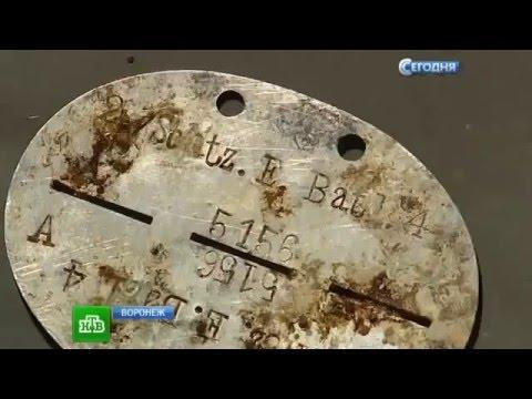 Найден немецкий пулеметный расчет в п. Подгорное. 2013