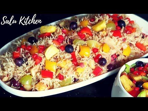 എല്ലാവരും ആഗ്രഹിച്ച സുന്ദരി ബിരിയാണി || Fruits Biriyani || Salu Kitchen