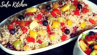 Sweet Biriyani || Fruits Biriyani || Salu Kitchen