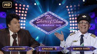 The Shareef Show Mubarak Ho | Episode 09 | Mirza Shahi | International Airline | HD