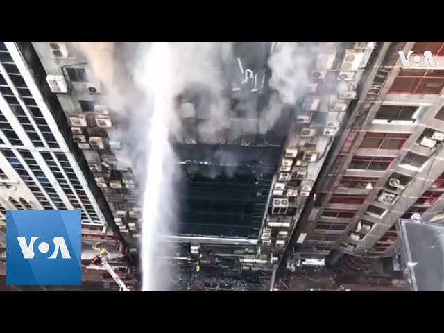 Bangladesh Fire: Deadly Blaze Hits Office Building at Banani, At Least 17 Dead