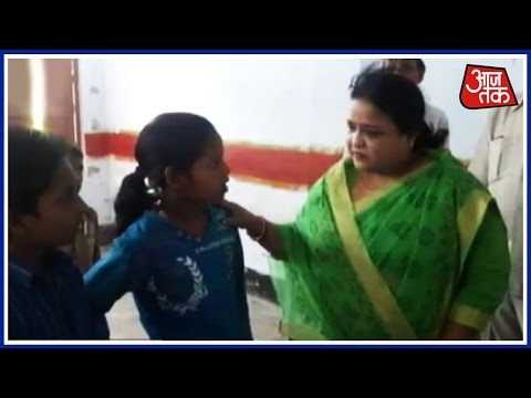 Khabardaar: Basic Education Minister Anupama Jaiswa Visit Primary School For Inspection