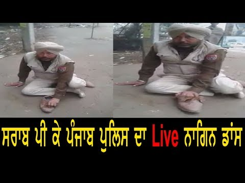 Drunk Punjab Police officer  - Social Media Viral