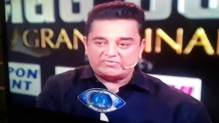 BIGG BOSS FINAL  MOMENT  WHO IS THE  WINNER WOW