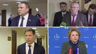 «Нацелен на результат»: российские политики о Михаиле Мишустине
