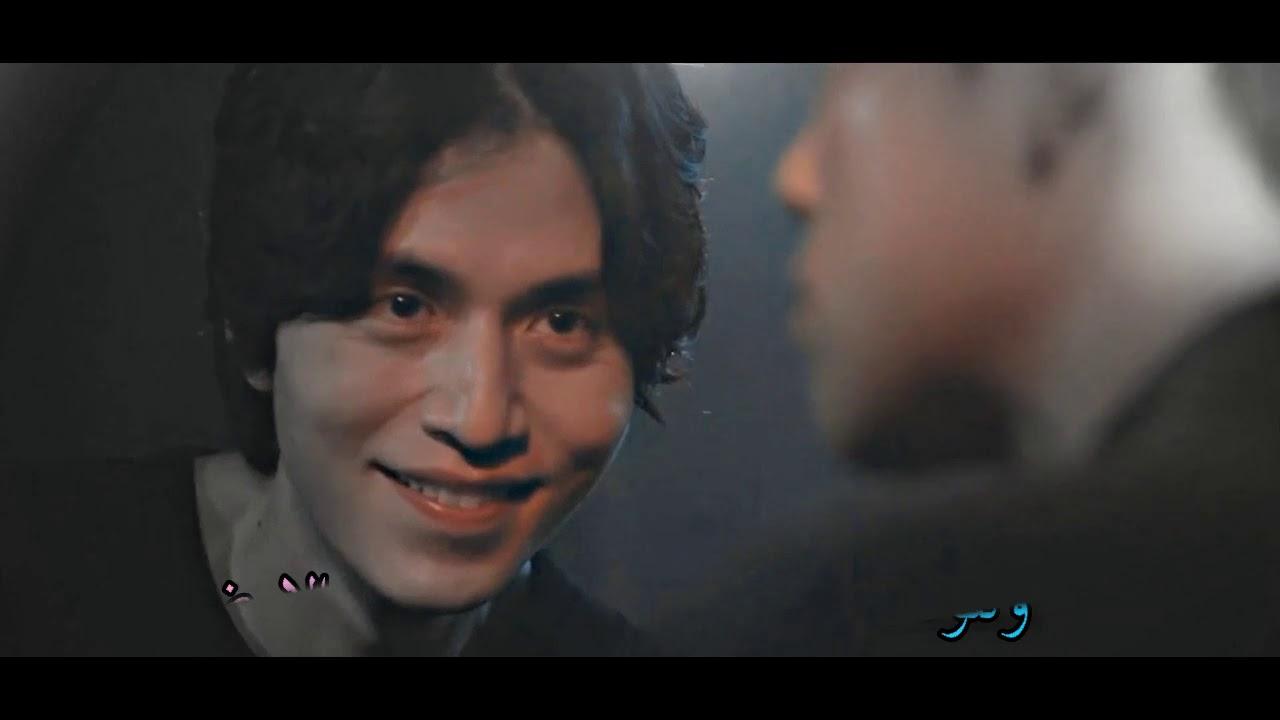 مون جو جونغ وو أنا أنزف مسلسل غرباء من الجحيم Youtube