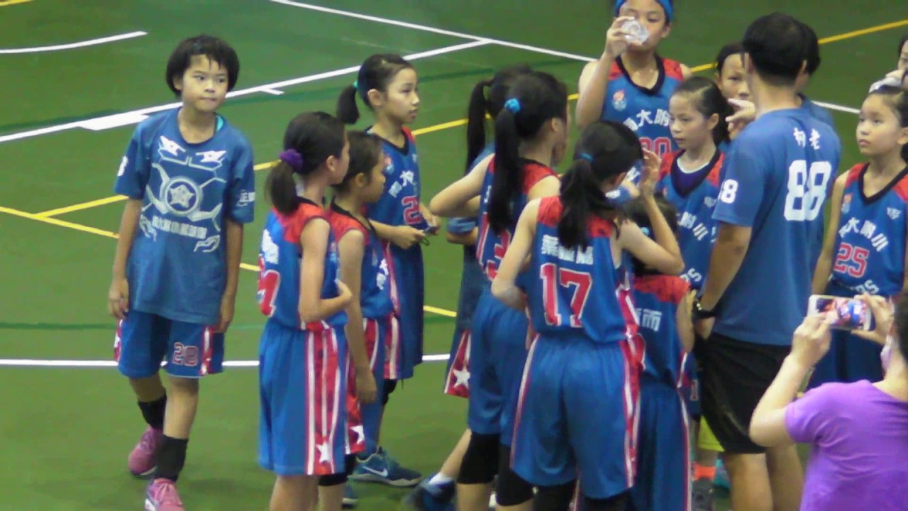 20170701全國少年籃球夏季賽女生305高框組預賽~~臺中東興國小VS南大附小 - YouTube