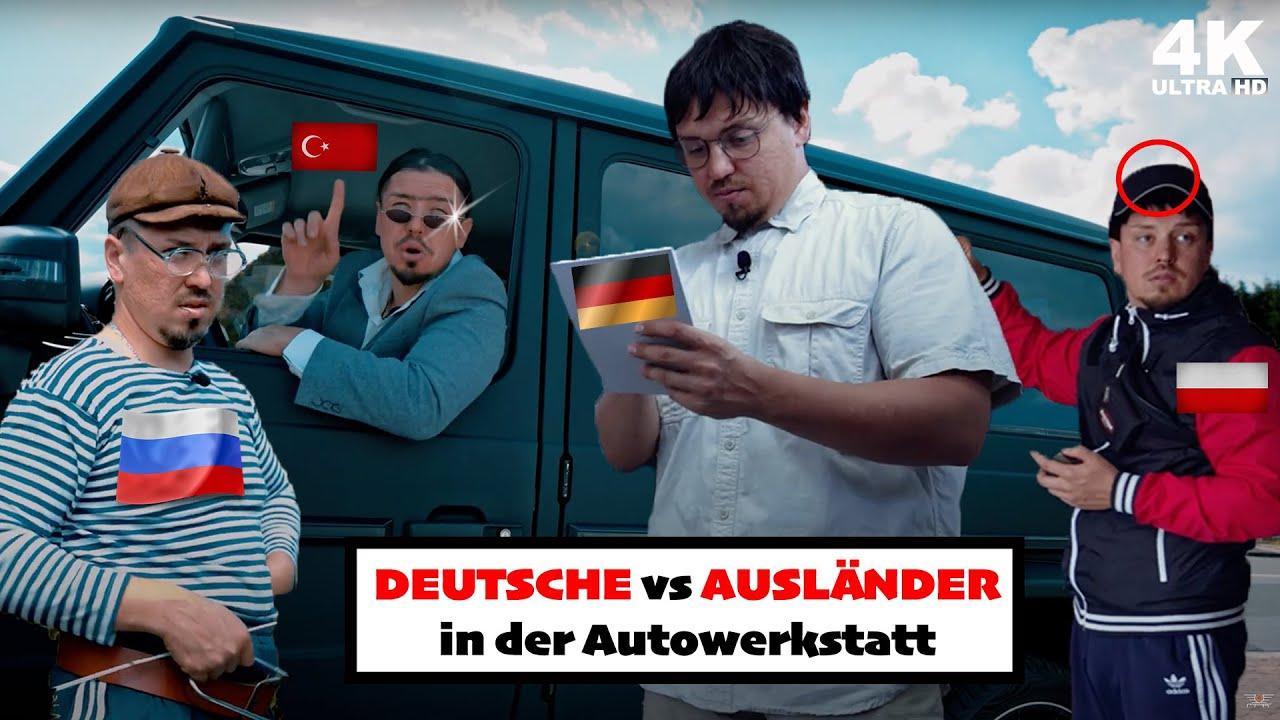 13# Vergleich: Deutsche | Türken | Russen | Polen - Kundenfreundlichkeit